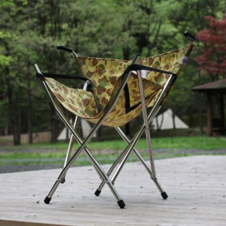 OUT&ABOUT CHAIR CAMO