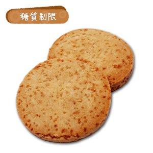 糖質制限フレッシュバターのブランクッキー