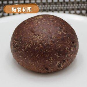 【今月のイチオシ】糖質制限プレミアムバターロール<ショコラ>(5個入り)