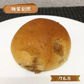 糖質制限 プレミアムバターロール(くる...