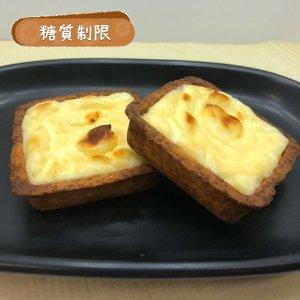 糖質制限窯出しチーズタルト(2個入り)