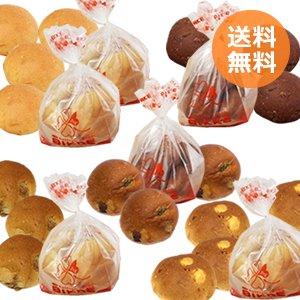 【送料無料】プレミアムロールパン6袋セット