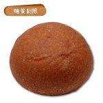 糖質制限小麦ふすまロール(ソフトタイプ)10個