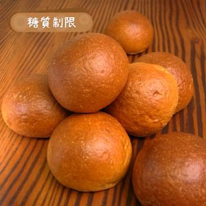【送料無料】糖質制限小麦ふすまロール ソフト70個(10個×7袋)