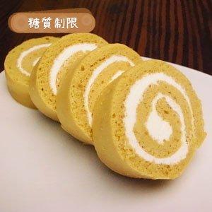 糖質制限ロールケーキ(4個入)