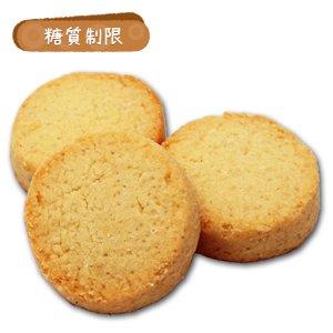 ソイクッキー・プレーン(15枚入)