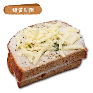 糖質制限 ふすまピザトースト・クロックムッシュ風(4カット)