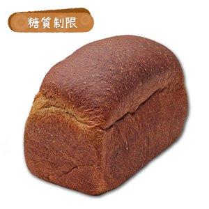 糖質制限ふすま食パン1本