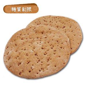 糖質制限小麦ふすまピザ台 10枚