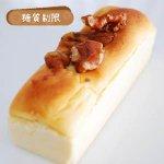 糖質制限ベイクドチーズケーキ・胡桃(4本入)