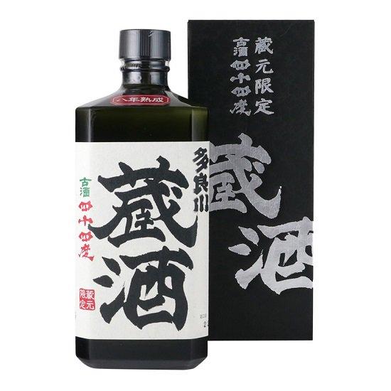 100%8年古酒・蔵酒