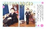 写真入りメッセージカード/新入学B