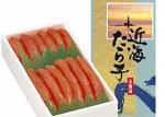 【近海たらこ400g】北海道噴火湾産の塩たらこ<ご家庭用もあります>