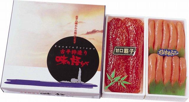 鮭筋子・えびす甘口塩たらこ各400gセット