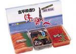 えびす、正いくら、鮭昆布巻 セット