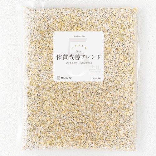 5穀 体質改善ブレンド【1kg】