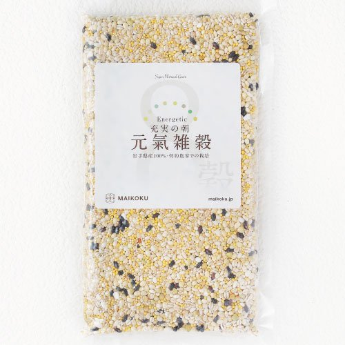 8穀 カラダ活性ブレンド【300g】