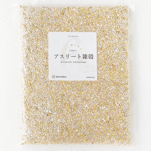 アスリート雑穀 体内トレーニングレシピ【1kg】
