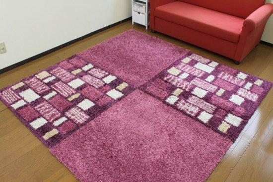 スペイン製ピースラグ【CATAY】100×100cm 2枚組3500円