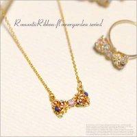 RomanticRibbonフラワーガーデンプチネックレスnec054【メール便OK】
