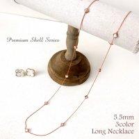 ロングVer◆Premium Shell Clover ホワイト・シェル12粒ロングネックレス【メール便OK】nec066