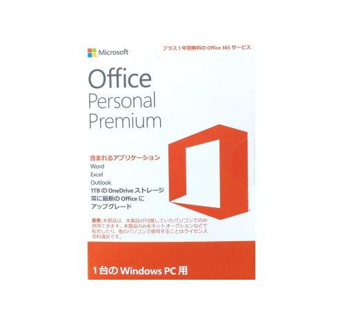 Microsoft Office Personal Premium プラス Office 365 OEM版+中古メモリ
