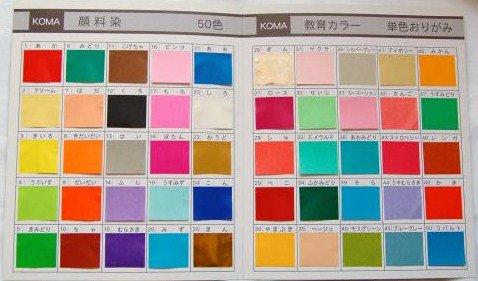 花 折り紙:単色折り紙-bangoufuda.shop-pro.jp