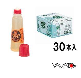 液状のり〈アラビック〉 50ml 30本入業務用 E・NA-150×30