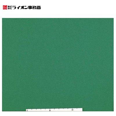 カッティングマット 1500×1000mm CM-150(256-64) ※送料無料
