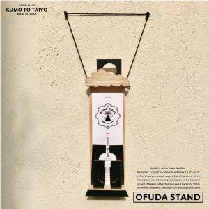 OFUDA STAND(S)   SUN BLACK