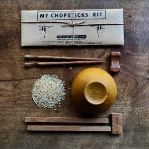 JAPANESE CHOPSTICKS WHITTLING DIY  KIT   WALNUT WOOD