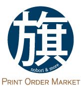 プリントオーダーマーケット