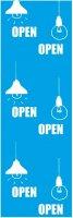 オープン・セール・営業中のぼり旗