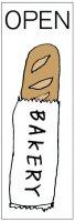 パンのぼり旗