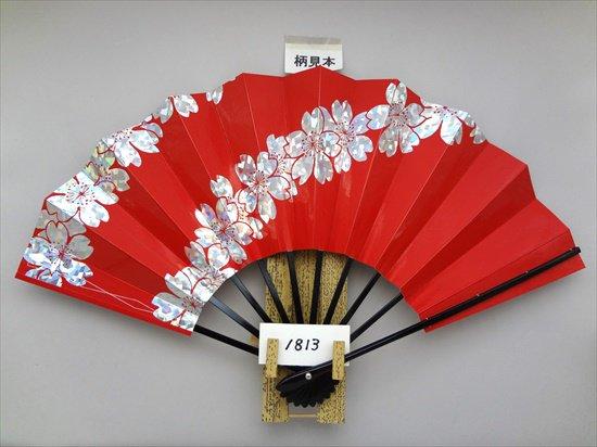 A1813 舞扇子  ホロ箔桜並び 赤高級光沢紙