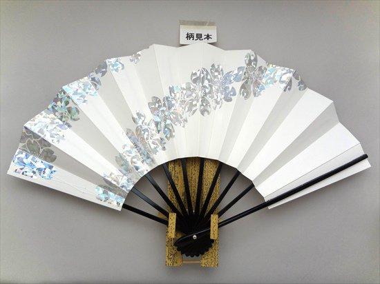 A1814 舞扇子  ホロ箔桜並び 白高級光沢紙