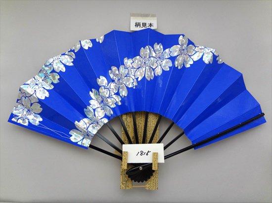 A1815 舞扇子  ホロ箔桜並び 青高級光沢紙