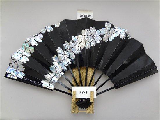A1816 舞扇子  ホロ箔桜並び 黒高級光沢紙