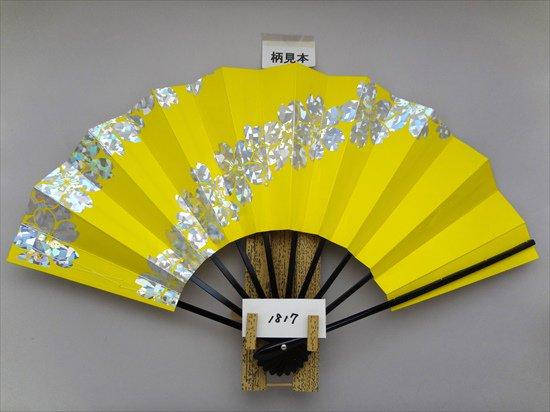 A1817 舞扇子  ホロ箔桜並び 黄高級光沢紙