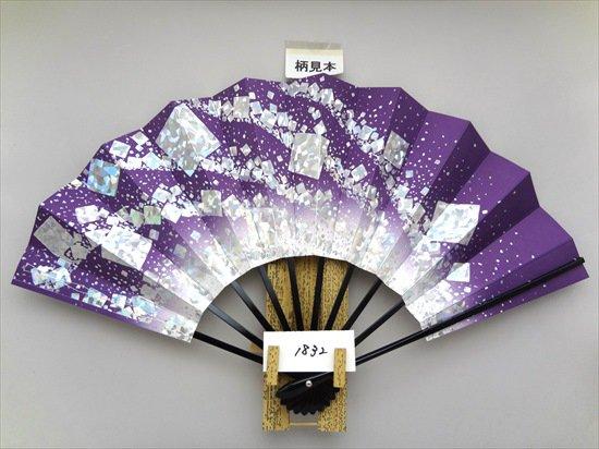 A1832 舞扇子  ホロ箔小石並び 紫天ぼかし