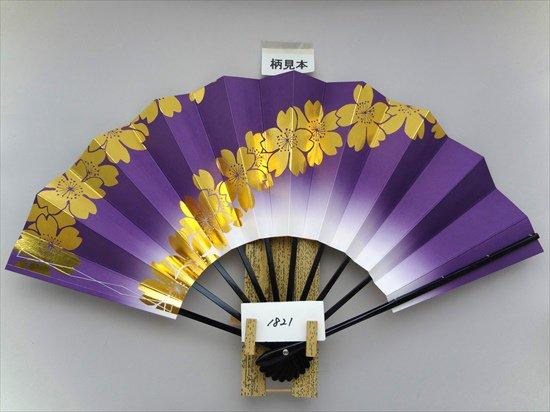A1821 舞扇子 金箔桜並び 紫天ぼかし