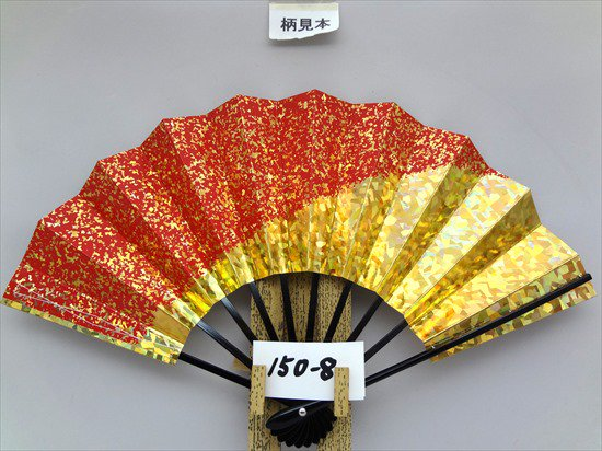 A150-8 幼児用舞扇子 金ホログラム箔砂子 高級光沢紙赤