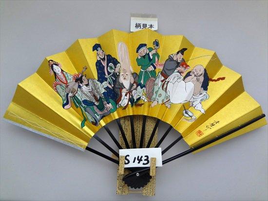 【在庫限】S143 舞扇子 表:七福神 裏:鶴