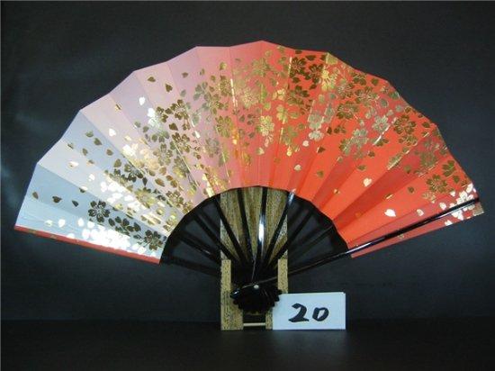 A20 舞扇子 朱横ぼかし 金箔桜