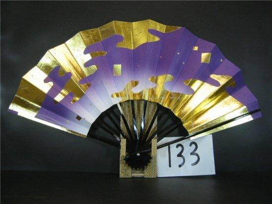 B133 舞扇子 紫天ぼかし 金箔雲