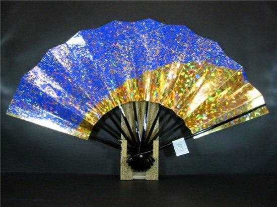 A151 舞扇子 金ホログラム箔砂子 高級光沢紙青