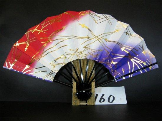 B160 舞扇子 赤・紫両妻ぼかし 金箔松
