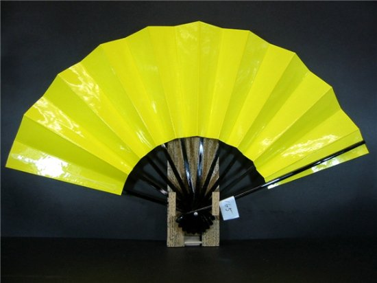 A165 舞扇子 黄コート紙
