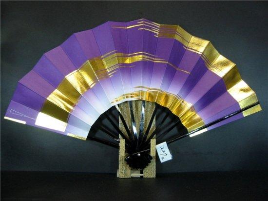 A227 舞扇子 紫天ぼかし 金箔かすみ