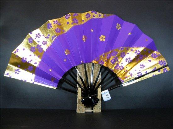 A241 舞扇子 紫べた 金箔桜